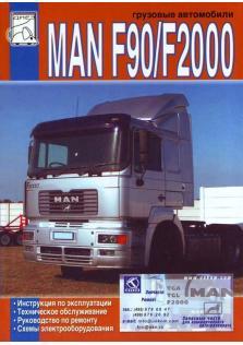 Руководство по эксплуатации и ремонту грузовых автомобилей MAN F90, MAN F2000