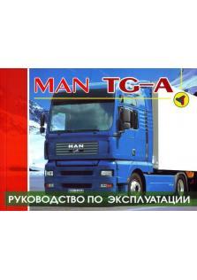 Руководство по эксплуатации и техническому обслуживанию грузовых автомобилей MAN TG-A