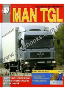 Руководство по эксплуатации и техническому обслуживанию грузовых автомобилей MAN TGL с каталогом деталей