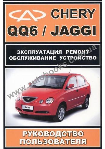 QQ-Jaggi