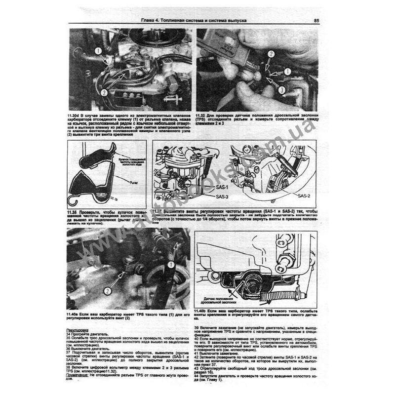 1983 Mitsubishi Colt Mirage Turbo: Книга по ремонту и эксплуатации MITSUBISHI Colt/Galant