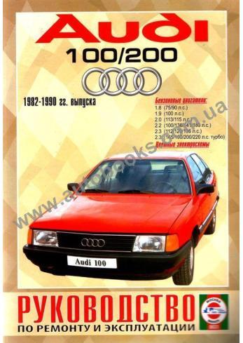 100-200 с 1982 года по 1990