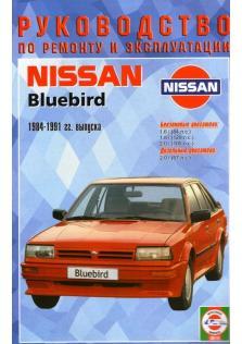 Bluebird с 1984 года по 1991
