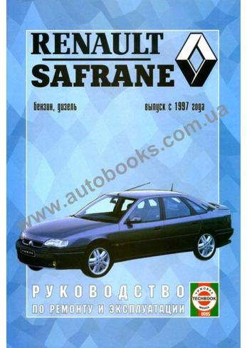 Safrane с 1997 года