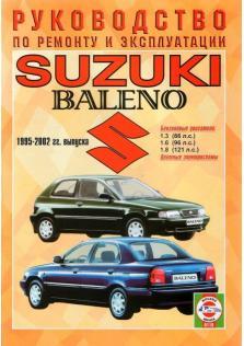 Руководство по ремонту и эксплуатации Suzuki Baleno с 1995 по 2002 года