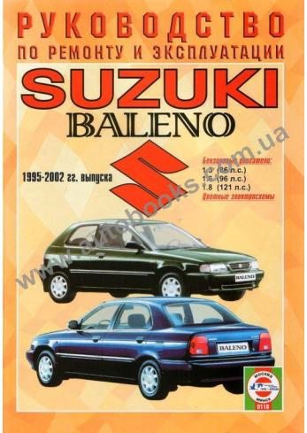 Baleno с 1995 года по 2002