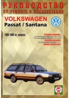 Passat с 1980 года по 1988