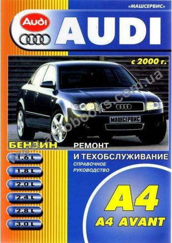 A4 с 2000 года