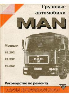 Руководство по ремонту грузовых автомобилей автомобилей MAN 19.292 / 19.332 / 19.362