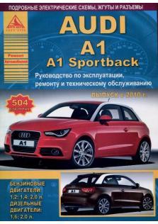 Руководство по ремонту и эксплуатации Audi A1 / A1 Sportback с 2010 года