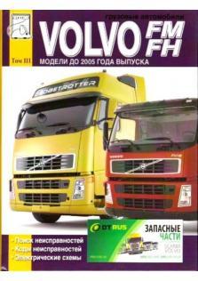 Volvo FH / FM