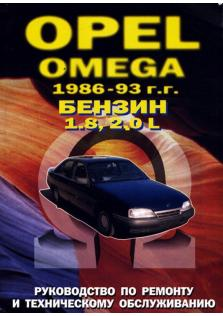 Opel Omega c 1986-1993