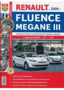 RENAULT FLUENCE с 2009 г.