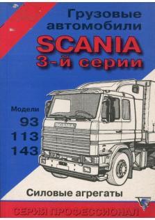 Scania 93 / 113 / 143