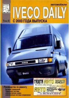 Руководство по ремонту и эксплуатации грузовых автомобилей Iveco Daily с 2000 года (Том 2)
