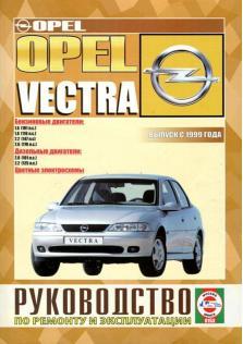OPEL VECTRA c 1999