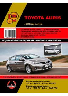 Toyota Auris с 2013 года