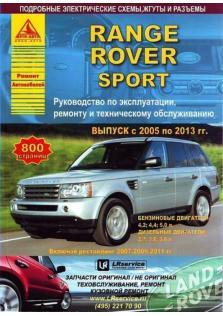 Руководство по ремонту эксплуатации RANGE ROVER SPORT с 2005 по 2013 год