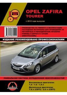 Opel Zafira Tourer c 2012
