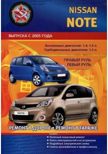 Nissan Note с 2005