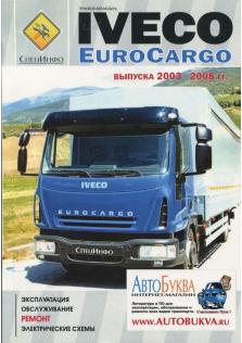 Руководство по ремонту и эксплуатации грузовых автомобилей IVECO EUROCARGO с 2003 по 2008 год