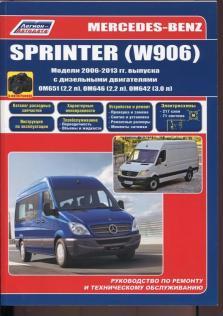 Mercedes Sprinter W906