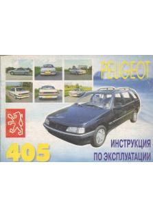 Peugeot 45