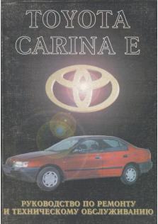 Toyota Carina E с 1992 по 1996 г.в.