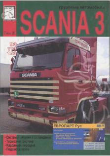 Scania 3 серии (Том lll)