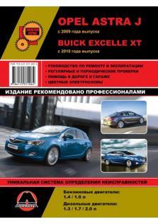 Opel Astra J с 2009 года