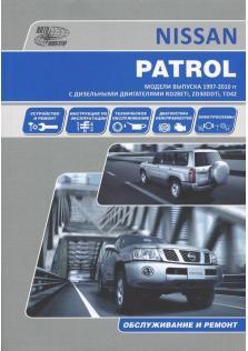 Руководство по ремонту, техническому обслуживанию и эксплуатации NISSAN (Ниссан) PATROL дизель с 1997