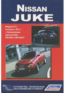 Nissan Juke с 2011 года