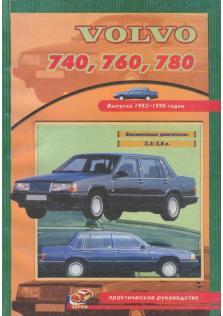Volvo 740 / 760 / 780