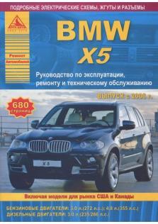 BMW X5 с 2006 года