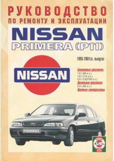 Nissan Primera с 1995 по 2001 г.в.