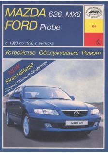 Mazda 626 / MX6 / Ford Probe