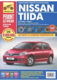 Nissan Tiida с 2007