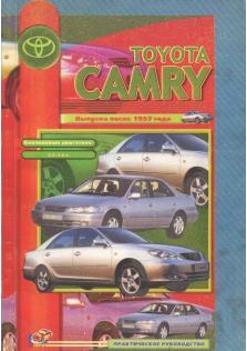 Toyota Camry с 1997 года