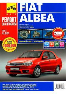 Руководство по ремонту и эксплуатации FIAT ALBEA бензин с 2005