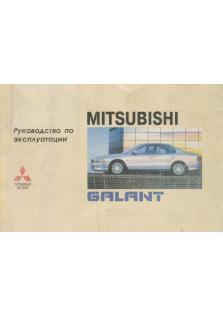 Эксплуатация Mitsubishi Galant