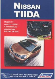 Руководство по ремонту и эксплуатации Nissan Tiida с 2004 года