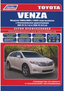 Руководство по ремонту, эксплуатации и техническому обслуживанию Toyota VENZA с 2009