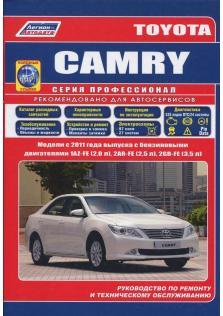Руководство по ремонту и техническому обслуживанию Toyota Camry с 2011 г. бензин