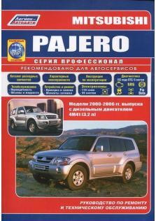 Руководство по ремонту, эксплуатации и техническому обслуживанию Mitsubishi Pajero с 2000 - 2006 дизель