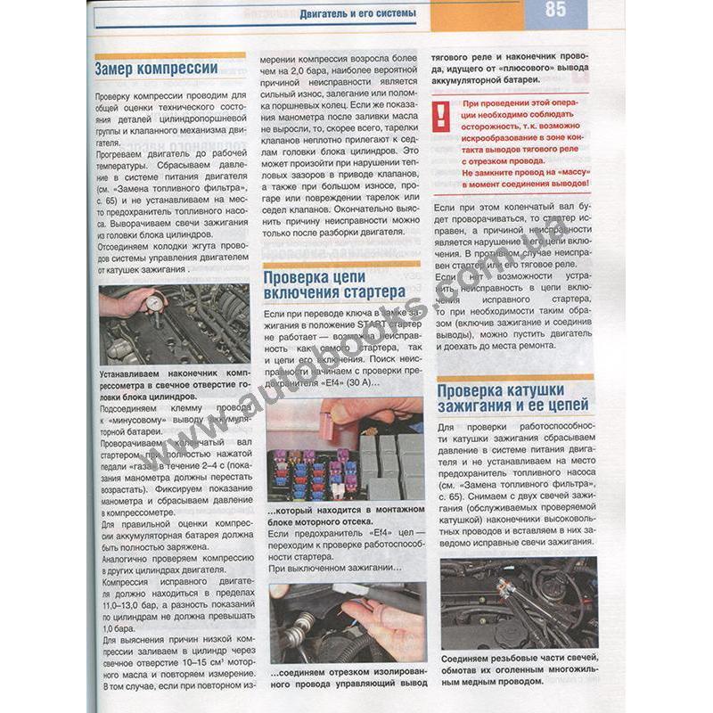 chevrolet lacetti технические характеристики компрессия