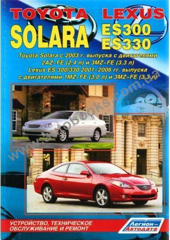 LEXUS-ES-Solara с 2001 года по 2006