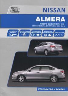 Nissan Almera (G15) с 2013 года. (Бензин)