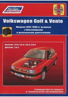 Volkswagen Golf, Vento с 1992 по 1998 года