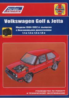 Volkswagen Golf, Jetta с 1984 по 1992 год