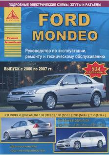 Ford Mondeo с 2000 по 2007 год